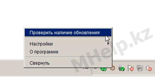 Обновление плагина КНП: проверка новой версии