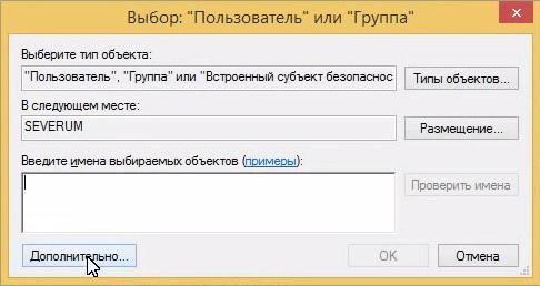 Выбор пользователь Дополнительно СОНО Казахстан