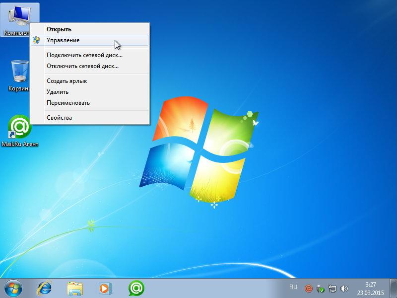 пароль windows