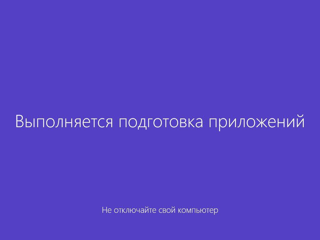 установка windows 64