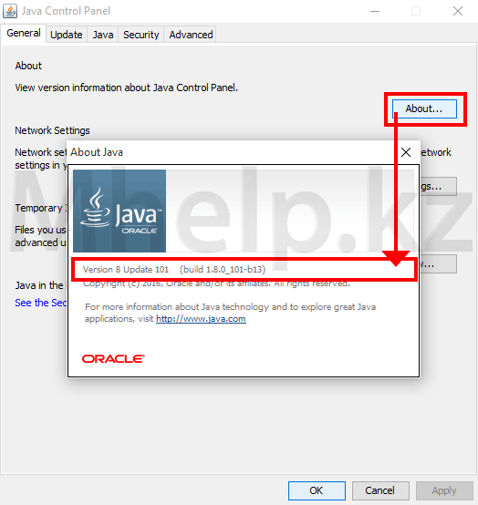 Как узнать версию Java установленную на компьютере - Mhelp.kz