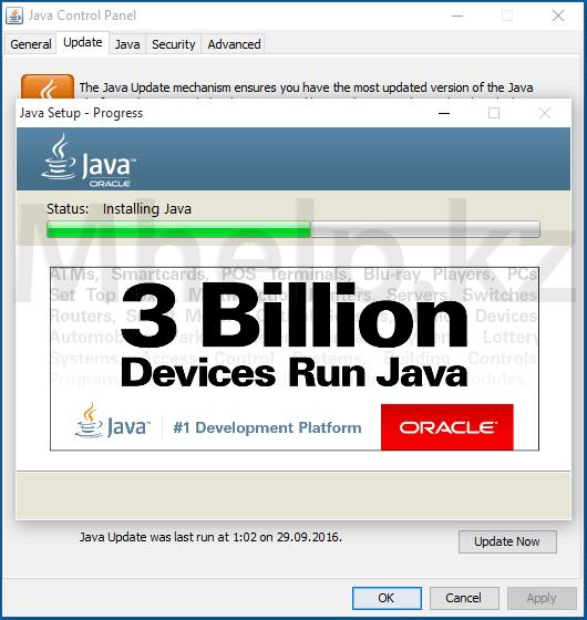 Установка новой версии Java - Mhelp.kz