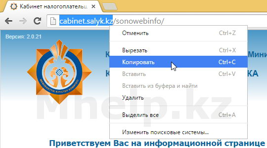 Как исправить Application blocked by java security. Mhelp.kz