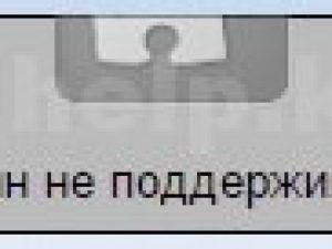 Плагин не поддерживается, ошибка Java в Google Chrome