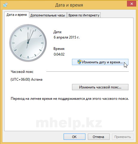 Решено: Ошибка Application Blocked for Security settings. Failed to ...