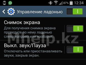 как на галакси сделать скриншот самсунг Samsung Galaxy S