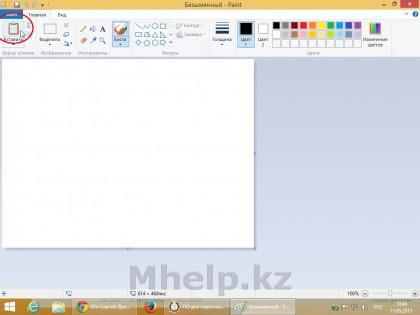 как сделать скриншот экрана windows 10