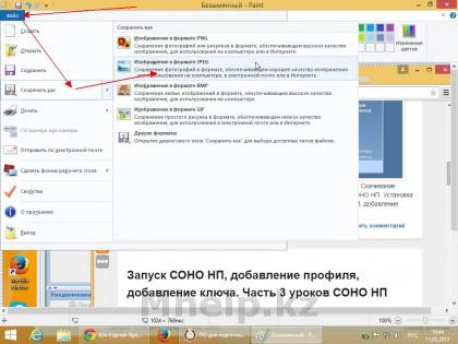 как сделать скриншот на компьютере виндоус 10