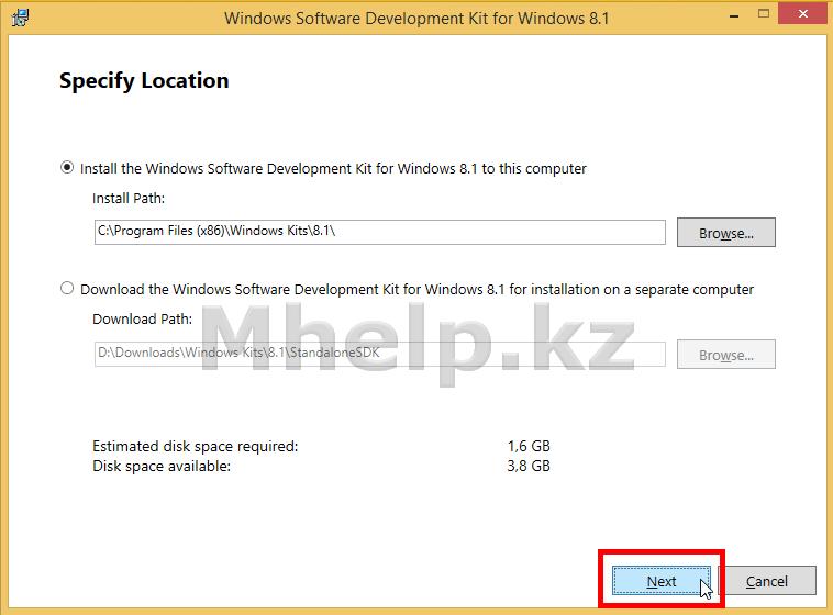 Уменьшить время загрузки Windows 8.1 используя Windows Performance Toolkit - Mhelp.kz