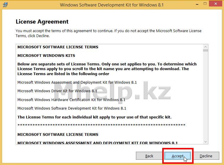 Увеличить скорость загрузки Windows 8.1 используя Windows Performance Toolkit - Mhelp.kz