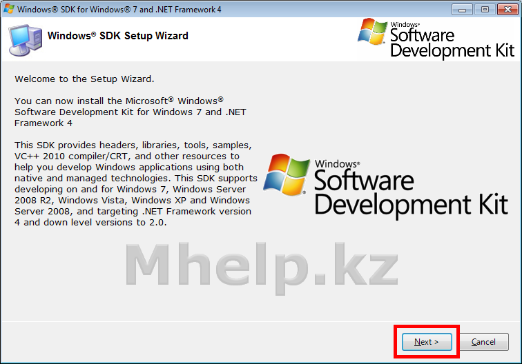 Загрузка Windows 7. Как ускорить загрузку используя Windows Performance Toolkit - Mhelp.kz