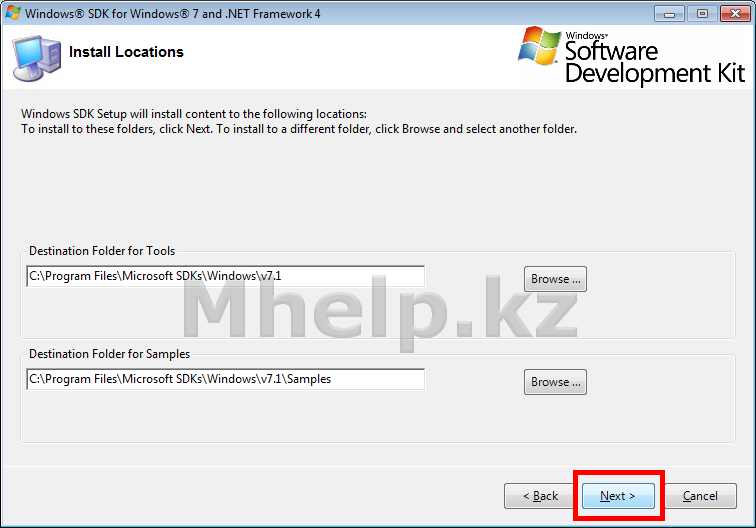 Ускоряем загрузку Windows 7 используя Windows Performance Toolkit - Mhelp.kz