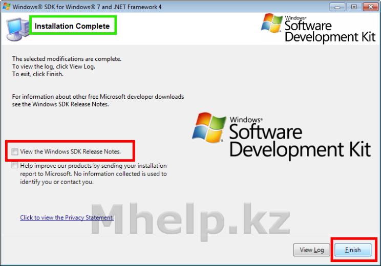 100 рабочий активатор Windows 81 Скачивайте бесплатно