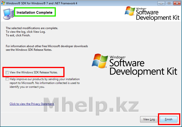 Ускоряем загрузку Windows 7 - Windows Performance Toolkit - Mhelp.kz