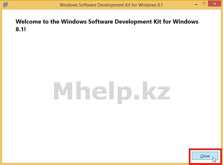 Ускоряем Windows 8.1 используя Windows Performance Toolkit - Mhelp.kz