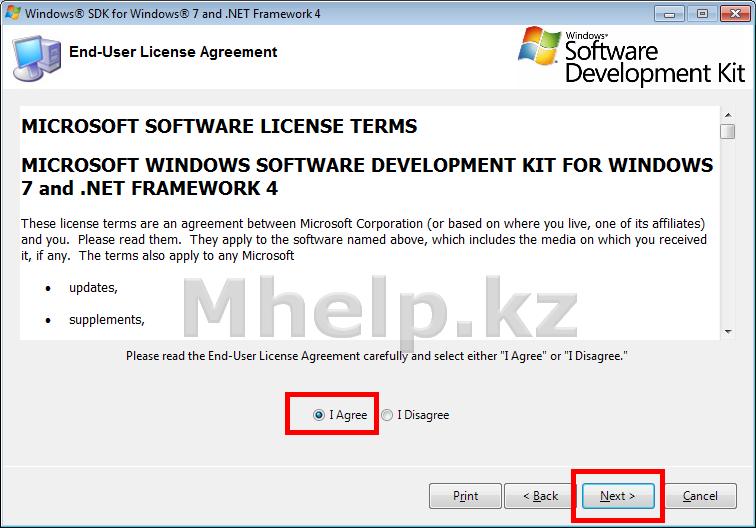 Как оптимизировать загрузку Windows 7 - Windows SDK - Mhelp.kz