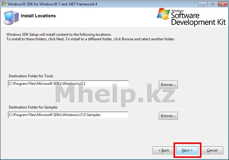 Ускоряем загрузку Windows 7 используя Windows Performance Toolkit - Mhelp.kz