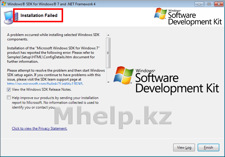 Ошибка Installation Failed при установке Windows Performance Toolkit из пакета Windows SDK for Windows 7 - Mhelp.kz