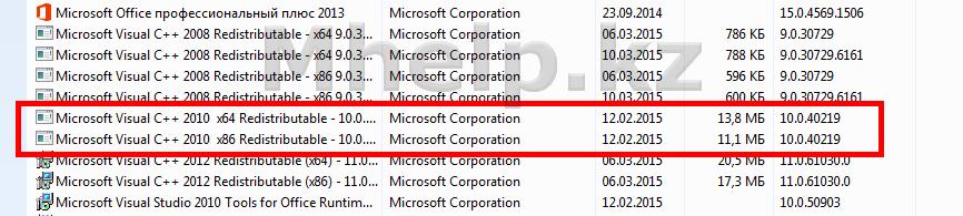 Ошибка Installation Failed при установке Windows Performance Toolkit из пакета Windows SDK for Windows 7 - Mhelp.kz