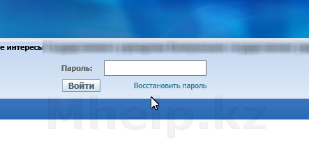 Установка ключей портала Казначейство РК на KAZTOKEN - Mhelp.kz