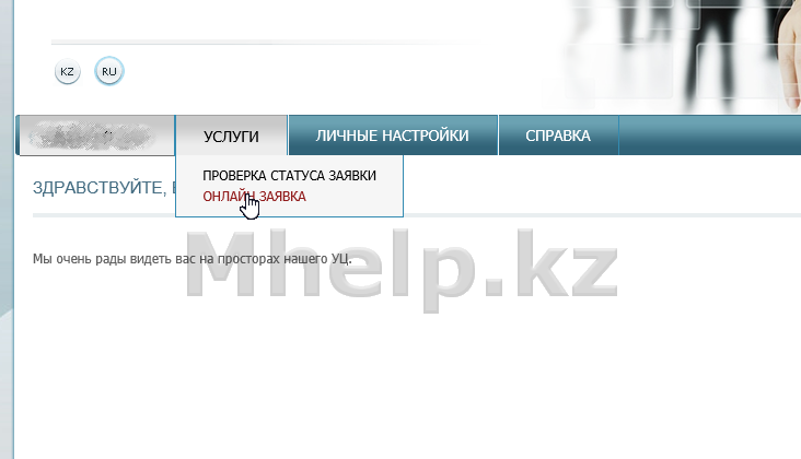 Как записать ключи ЭЦП на устройство Казтокен - Mhelp.kz