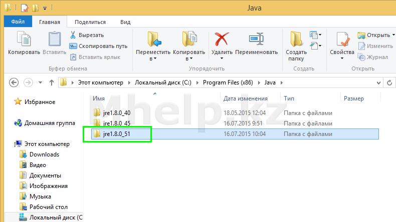 The applet requires intallation of optional package при входе в bta.kz - Mhelp.kz