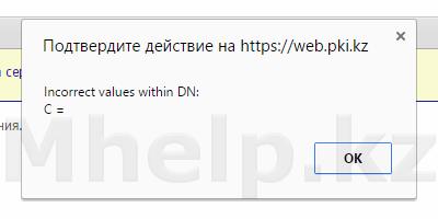 Ошибка при получение данных с сервера - c