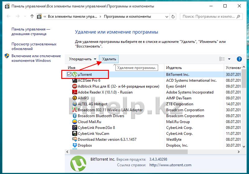 программы для windows 10 скачать бесплатно