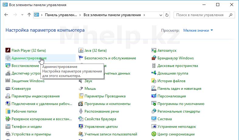 администратор заблокировал выполнение этого приложения windows 10 - Mhelp.kz