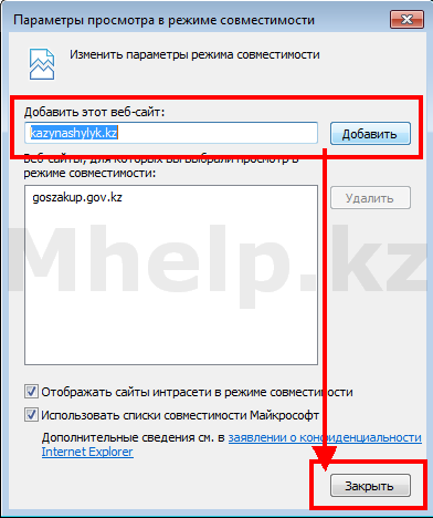 Ошибка Oracle SSO Failure - Unable to process request - Mhelp.kz