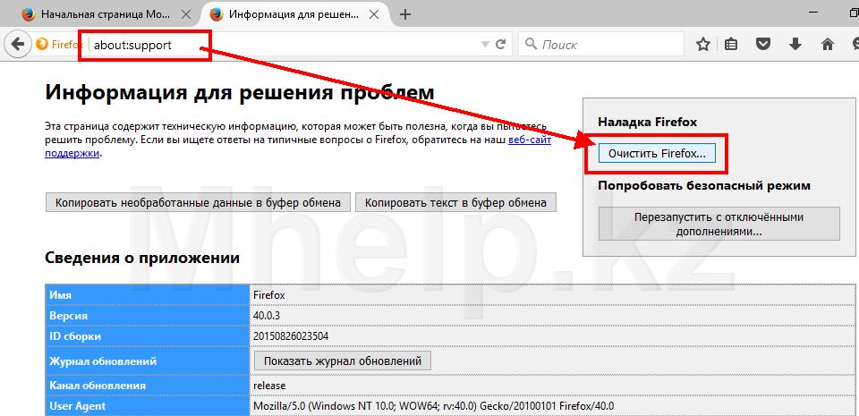 Ошибка при импорте ключей ЭЦП в браузер Mozilla Firefox - mhelp.kz