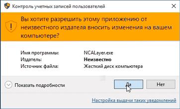 Удостоверяющий центр РК и подписи в Казахстане - Mhelp.kz
