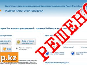 Идет процесс инициализации апплета для подписывания запроса — отправка форм Mozilla Firefox