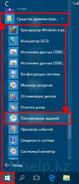 Создаем резервную копию файлов - Mhelp.kz