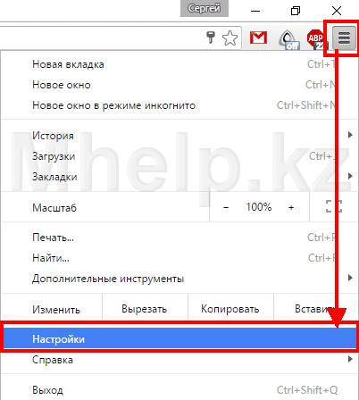 Скрипт прокси сервера Google Chrome - Mhelp.kz
