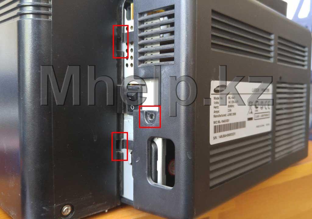 Samsung ML 1640 reset-chip 01 - Mhelp.kz
