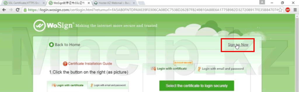 SSL бесплатно, получение сертификата для https сайта - Mhelp.kz