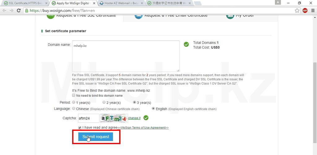 Бесплатный SSL сертификат для вашего сайта на 3 года - Mhelp.kz