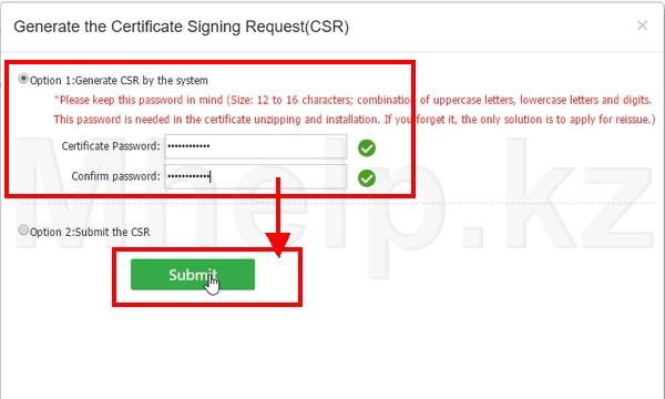Бесплатный SSL получаем для своего сайта - Mhelp.kz