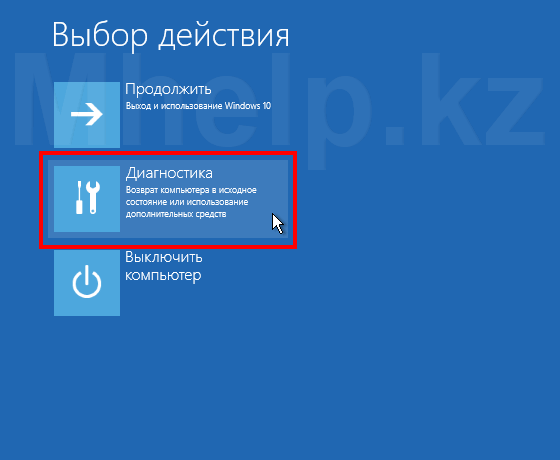 ошибка c0000043 windows 8.1 - Mhelp.kz