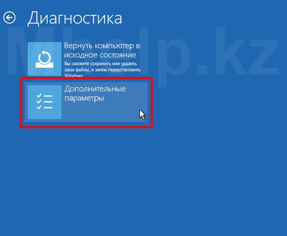 неустранимая ошибка c0000043 при операции обновления - Mhelp.kz