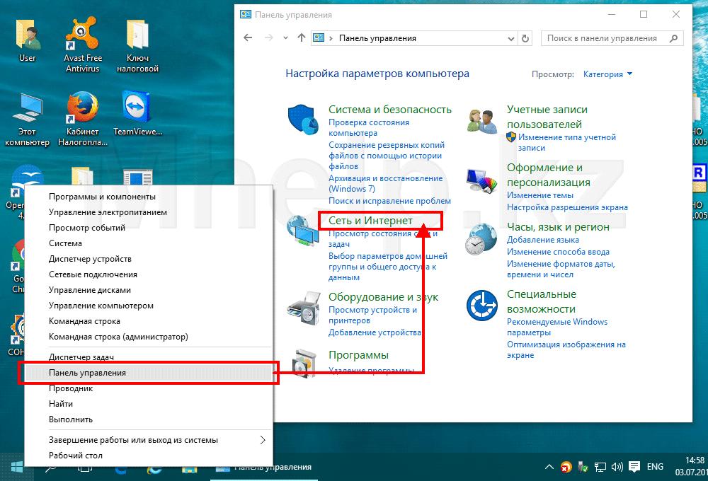 Как удалить сертификат - Mhelp.kz