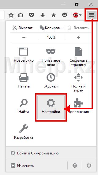 Решение проблемы автоматического выбора сертификата при входе в Кабинет Налогоплательщика РК в браузере Mozilla Firefox - Mhelp.kz