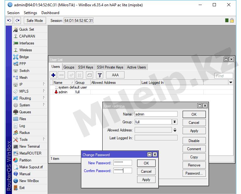 Установка пароля администратора MikroTik - MHelp.kz