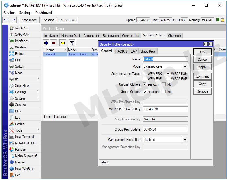 Mikrotik настройка WiFi установка пароля - MHelp.kz