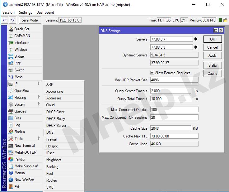 Настройка DNS сервера на Mikrotik - MHelp.kz